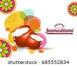 creative illustration poster or ...   Shutterstock .eps vector #685552834