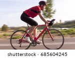 sport and cycling concepts.... | Shutterstock . vector #685604245