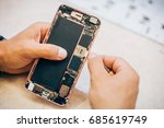 technician repairs and inserts... | Shutterstock . vector #685619749