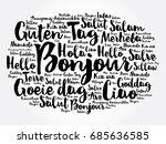 bonjour  hello greeting in... | Shutterstock .eps vector #685636585