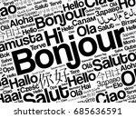 bonjour  hello greeting in... | Shutterstock .eps vector #685636591
