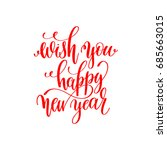 wish you happy new year red... | Shutterstock .eps vector #685663015