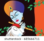 illustration of happy krishna... | Shutterstock .eps vector #685666711
