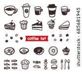 coffee attributes set. outline... | Shutterstock .eps vector #685681945