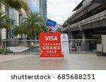 bangkok  thailand   july 15 ... | Shutterstock . vector #685688251