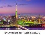 tokyo  japan skyline. | Shutterstock . vector #685688677