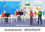 colored and flat aged elderly... | Shutterstock .eps vector #685690645