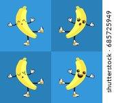 banana vector with emoticon   Shutterstock .eps vector #685725949