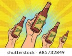 many hands with a bottle of... | Shutterstock .eps vector #685732849