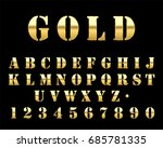 futuristic gold metal font... | Shutterstock .eps vector #685781335