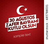 30 august zafer bayrami victory ... | Shutterstock .eps vector #685788031