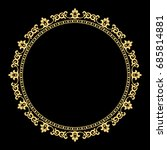 decorative line art frames for... | Shutterstock . vector #685814881