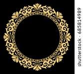 decorative line art frame for... | Shutterstock . vector #685814989