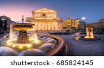 the jets of a fountain near the ... | Shutterstock . vector #685824145