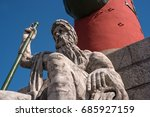 Small photo of St. Petersburg. South rostral column. The male figure allegorically represents the Dnieper River. Fragment.