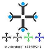 hands up men flat vector... | Shutterstock .eps vector #685959241