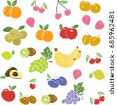 fruits patterns white... | Shutterstock .eps vector #685962481