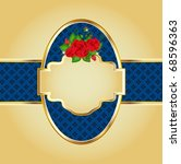vector elegant card with roses | Shutterstock .eps vector #68596363