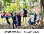 kanchanaburi thailand   jan 22  ... | Shutterstock . vector #686049829