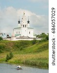 Small photo of Suzdal, Russia - July 21, 2016: Alexander monastery