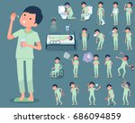 set of various poses of flat... | Shutterstock .eps vector #686094859
