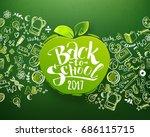 back to school horizontal... | Shutterstock . vector #686115715