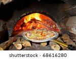 not prepared pizza with... | Shutterstock . vector #68616280