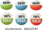vector stickers new and sale   Shutterstock .eps vector #68622934