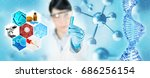 microbiology research abstract... | Shutterstock . vector #686256154