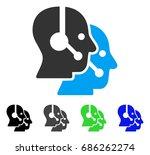 call center operators flat... | Shutterstock .eps vector #686262274