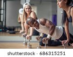 group of friends or sportsmen... | Shutterstock . vector #686315251