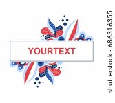 abstract floral banner | Shutterstock .eps vector #686316355