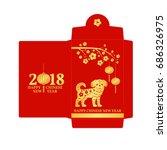 chinese new year red envelope... | Shutterstock .eps vector #686326975