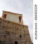 Small photo of Temple of Athena Nike on the Acropolis of Athens, survived & completed in 420 BCE, one of the most famous Ionic buildings in the world, close to the Parthenon, Greece