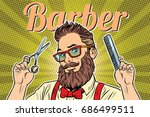 bearded hipster barber with... | Shutterstock .eps vector #686499511