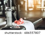 sport oblects equipment... | Shutterstock . vector #686557807