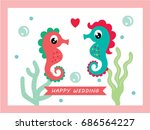 cute seahorse couple happy... | Shutterstock .eps vector #686564227