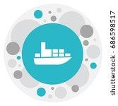 vector illustration of shipment ...   Shutterstock .eps vector #686598517