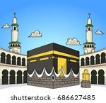 kaaba isolated doodle background | Shutterstock .eps vector #686627485
