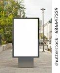 blank vertical street billboard ... | Shutterstock . vector #686647339