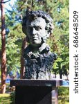 Small photo of Banja Luka, Bosnia and Herzegovina - July 5, 2017: Bust of Alexander Pushkin in a park in Banja Luka. South-Eastern Europe.