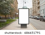 blank vertical street billboard ... | Shutterstock . vector #686651791