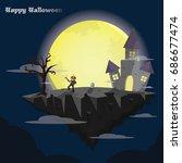 halloween illustration | Shutterstock .eps vector #686677474