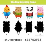 shadow matching game for... | Shutterstock .eps vector #686703985