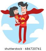 super dad and super daughter... | Shutterstock .eps vector #686720761