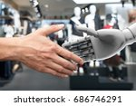 artificial intelligence  ai ... | Shutterstock . vector #686746291