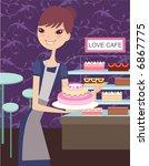 cake for you | Shutterstock .eps vector #6867775