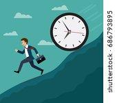 businessmen run away from the... | Shutterstock .eps vector #686793895