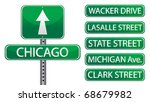 chicago street signs isolated... | Shutterstock .eps vector #68679982
