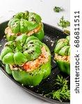 autumn recipes. homemade...   Shutterstock . vector #686811511
